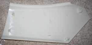 GL1500 Unpainted Side Cover Back